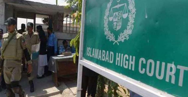 نواز شریف کی درخواست ضمانت،اپیل کی سماعت مقرر ہونے پر سنیں گے،اسلام آباد ہائیکورٹ