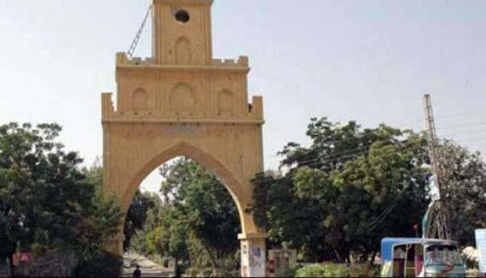 جامعہ سندھ، کتابیں انعامات کیلئے منتخب