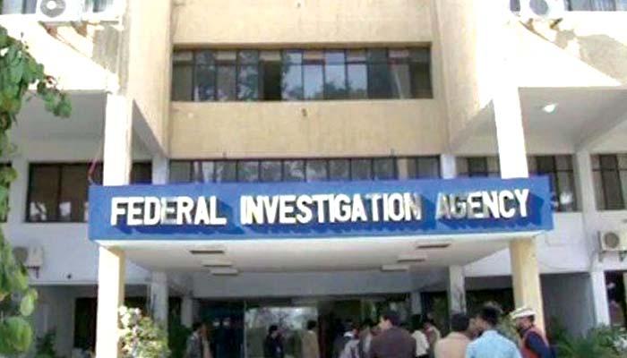 سرکاری ٹی وی کرپشن کیس، ایف آئی اے نےعدالت میں سابق ایم ڈی کیخلاف چالان جمع کرا دیا