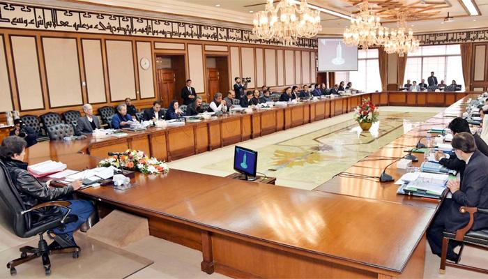 کابینہ کو تحریری حکم کا انتظار، بلاول ،مراد علی شاہ سمیت20نام ECLسے نکالنے کی سفارش مسترد،فیصلے کیخلاف نظرثانی درخواست بھی دائر کرسکتے ہیں،وفاقی کا بینہ