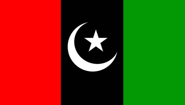 پیپلز پارٹی ہی پاکستان کو چیلنجز سے نکال سکتی ہے،پارٹی رہنما