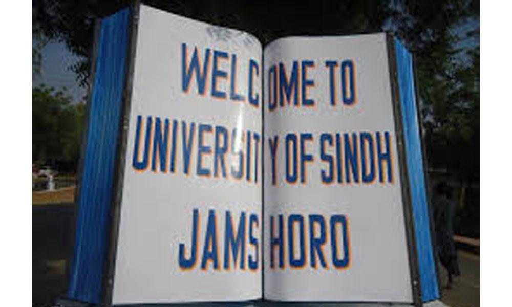 جامعہ سندھ، کالجز کے امتحانات کا شیڈول جاری
