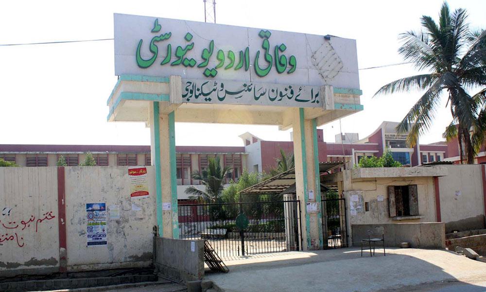 جامعہ اردو، اسکالر کو پی ایچ ڈی کی ڈگریاں تفویض