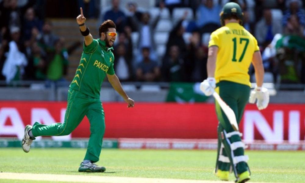 پاکستان وائٹ واش شکست کا داغ دھونے کیلئے پُرعزم، جنوبی افریقاکیخلاف پہلا ون ڈے آج ہوگا