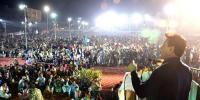 ''وفاق سے استحکام پاکستان کا معاہدہ، وقت آگیا وزیراعظم وعدے پورے کریں''