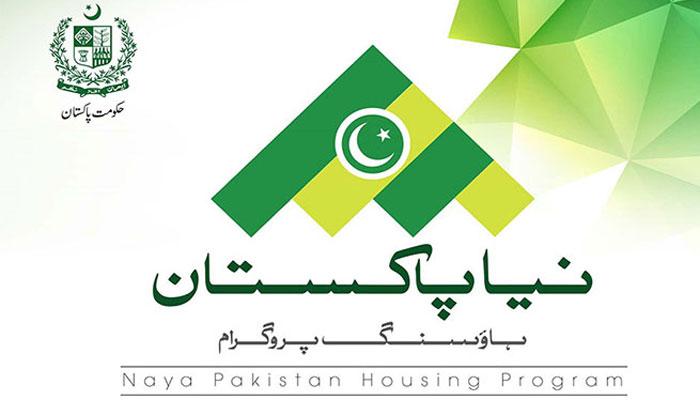 نیا پاکستان ہائوسنگ پروجیکٹ، الاٹیوں سے رقم کی واپسی یقینی بنانے کیلئے قانون سازی کا فیصلہ