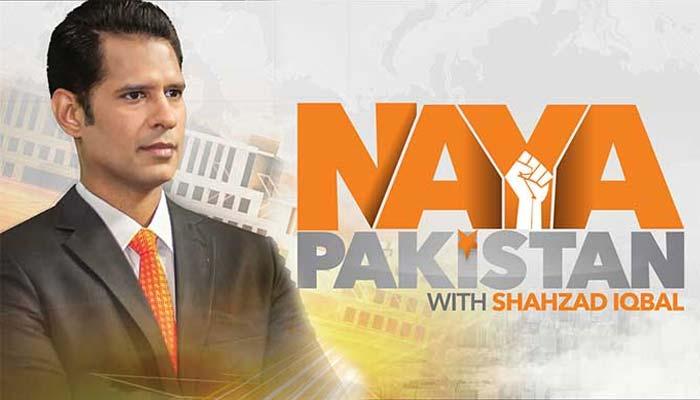 """""""کیسا ہوگا نیا پاکستان 2019؟""""خصوصی نشریات جیونیوز پر"""