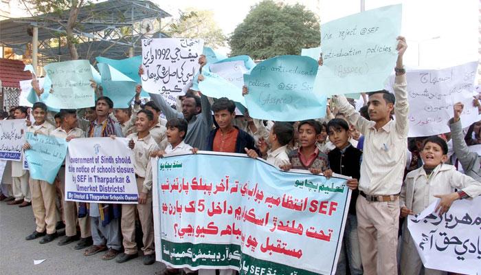 سندھ میں بند اسکولوں کیخلاف مظاہرہ