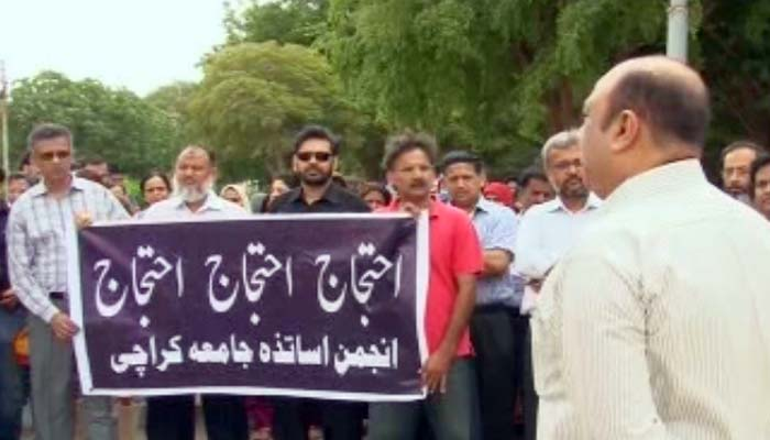 جامعہ کراچی: انجمن اساتذہ کا دو گھنٹے کلاسز کے بائیکاٹ کا اعلان، وی سی کی برطرفی کا مطالبہ