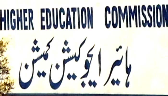 سندھ ایچ ای سی میں ایگزیکٹو ڈائریکٹر کے قیام اور تعلیمی بورڈز چلانے کیلئے ریگولیٹری باڈی کی منظوری