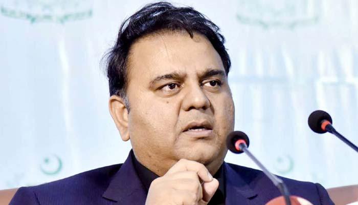 فواد چوہدری کا وزارت سے استعفے کا عندیہ