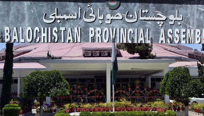 تنخواہ میں بلوچستان اسمبلی آگے، رکن 4لاکھ 40ہزار،وزیراعلیٰ 6لاکھ لیتے ہیں