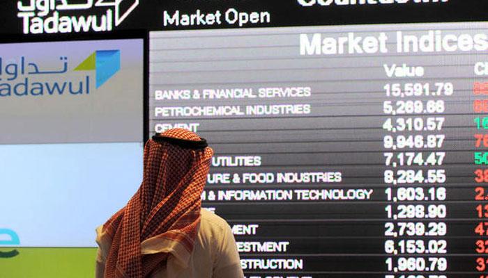 سعودی حصص مارکیٹ میں بڑے پیمانے پرغیرملکی سرمائے کی آمد متوقع