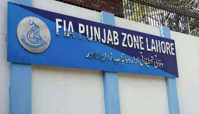 ایف آئی اے لاہور زون میں بڑے پیمانے پر تقرریاں