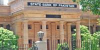 آئی ایم ایف کے مطالبے پر اسٹیٹ بینک کو مزید خودمختاری دینے پر غور'قانون میں ترمیم ہوگی
