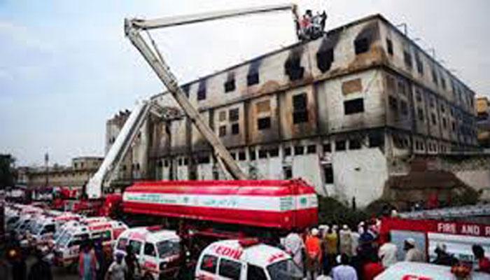 سانحہ بلدیہ فیکٹری کیس،جے آئی ٹی کے اہم گواہ کا بیان قلمبند
