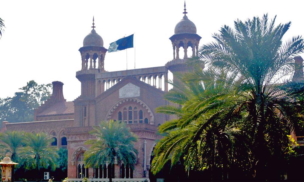 لاہور ہائیکورٹ،مستعفی جسٹس محمد فرخ عرفان کیخلاف سپریم کورٹ میں توہین عدالت کی درخواست دائر