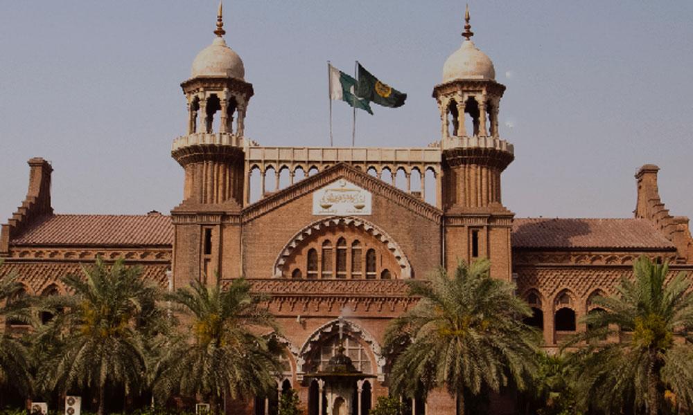 لاہورہائیکورٹ،جماعت الدعوۃاورفلاحِ انسانیت فائونڈیشن کےاثاثےتحویل میں لینےپرحکومت کیخلاف درخواست دائر