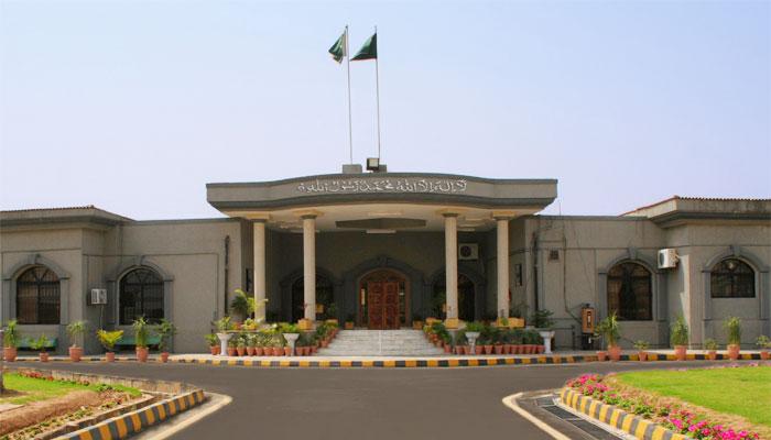 اسلام آباد ہائیکورٹ،بھوجا ائر لائن حادثہ،فاروق عمر بھوجاکیخلاف اندراج مقدمہ کیس کی سماعت ملتوی