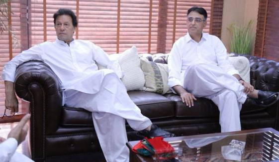 Imran Khan And His Finance Minister