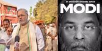 Ban On Web Series Movie Of Indian Pm Narendra Modi