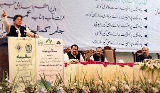 Imran Khan Corruption Pti Nab