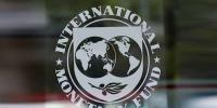 Imf Loan Program Not Continue On Strict Terms Dr Ashfaq