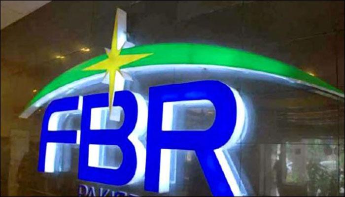 ٹیکس ماہرین نے ایف بی آر کی مجوزہ ایمنسٹی اسکیم مسترد کردی