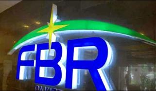 Tax Experts Rejected Fbrs Proposed Amnesty Scheme