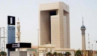 Islamic Development Bank Approves 551 Million Dollar Loan To Pakistan