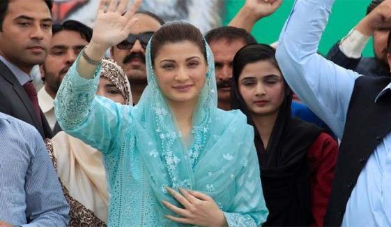 رائیونڈ سے کوٹ لکھپت جیل جانے میں 4گھنٹے لگے،مریم نواز ، لاہوریوں سے اظہار تشکر
