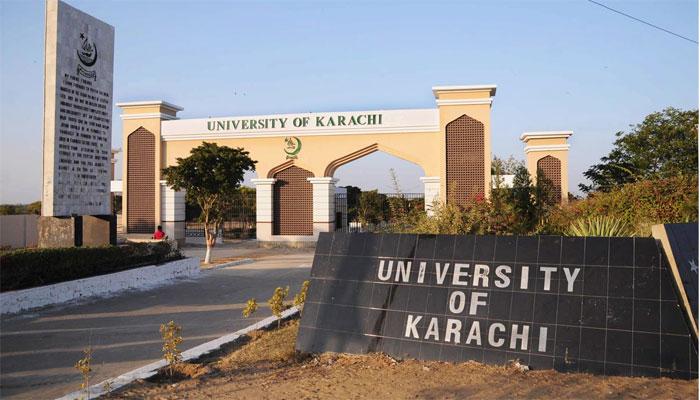 جامعہ کراچی، امتحانی فارم جمع کرانے کیلئے تاریخ کا اعلان