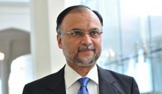 Now Economy Will Be Cut Off Ahsan Iqbal