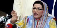 غیرمنتخب شخص کو اپوزیشن کیAPC کا سربراہ بنادیا گیا، وفاقی وزراء