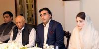 نااہلوں نے پاکستان کمزور کردیا، اپوزیشن