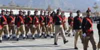 بلوچستان میں لیویز فورس کو پولیس میں ضم کردیا گیا