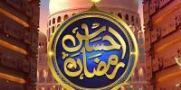 احساس رمضان : یوم الفرقان پر مجاہدین بدر کو خراج عقیدت