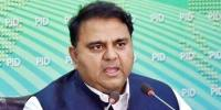 Information Ministry Has Become Inactivefawad Chaudhry