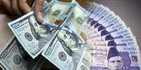 پاکستان کے پاس مالیاتی نظام کی بہتری کے کئی مواقع موجود