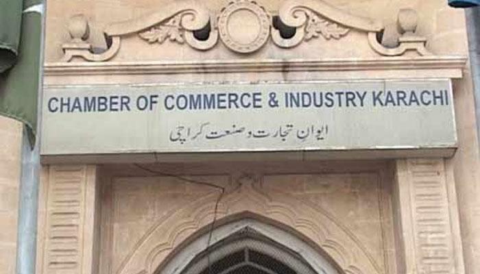 5550 ار ب محاصل کا ہدف حاصل کرنا بہت مشکل ہے، کراچی چیمبر