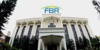 Differences In Fbr And Nadra Facts And Figures