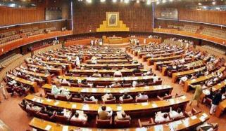 وزیراعظم کو سلیکٹیڈ کہنے پر پابندی