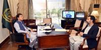 وزیراعظم سے گورنر اسٹیٹ بینک کی ملاقات