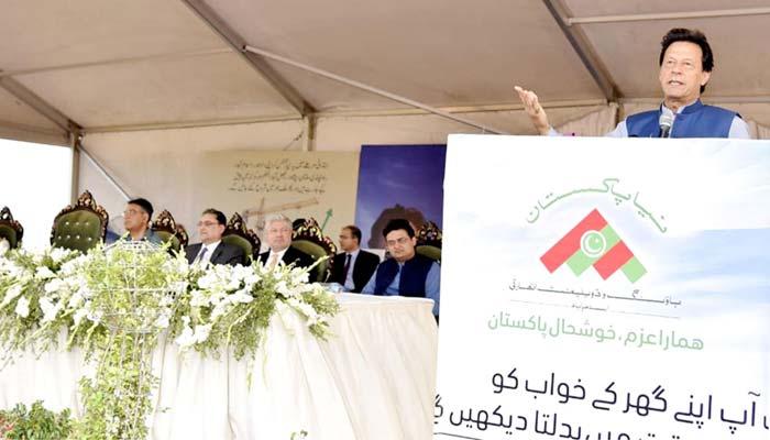اسلام آباد میں 18500 گھروں کا سنگ بنیاد رکھ دیا، ڈیڑھ سال میںلوگوں کو اپنا گھر دینگے، عمرانخان