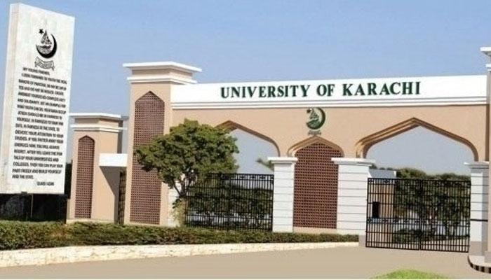 جامعہ کراچی ، معظم قریشی رکن سینڈیکٹ صائمہ ملک انچارج ایڈمیشن سیل مقرر
