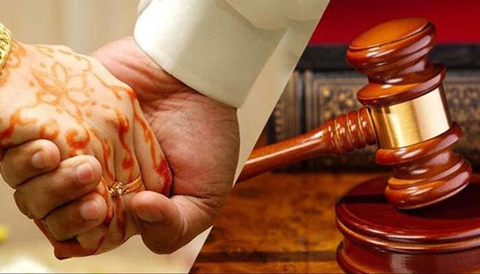 بیوی کی اجازت کے بغیر دوسری شادی کرنیوالے کو 11ماہ قید ، ڈھائی لاکھ روپے جرمانہ