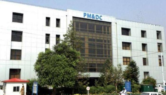پاکستان میڈیکل اینڈ ڈینٹل کونسل کے2مزیدممبران کی رکنیت ختم کردی گئی