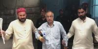 جج ارشد ملک کی ویڈیو بنانے والا میاں طارق گرفتار