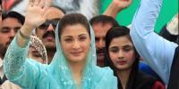 Maryam Nawaz First Present Themselves For Accountability
