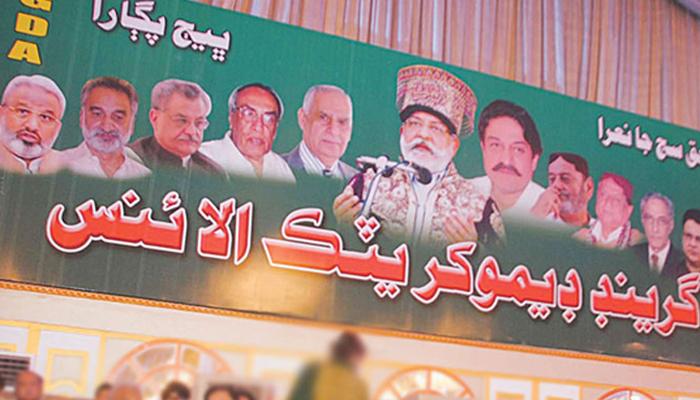 سندھ کے عوام نے کرپٹ اور نیب زدہ حکمرانوں کو مستردکردیا،جی ڈی اے